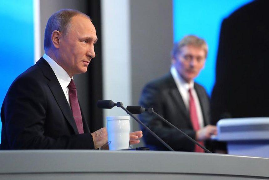 Путин, пресс-конференция