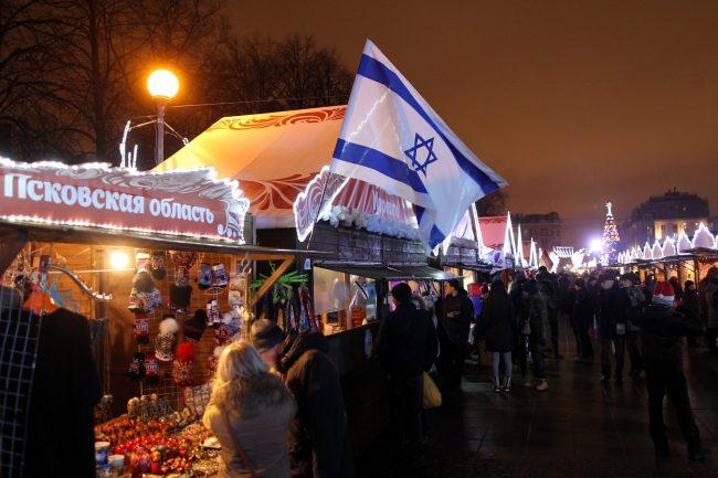 Рождественская ярмарка Пионерская площадь флаг Израиля