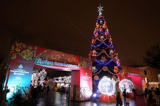 Рождественская ярмарка Пионерская площадь новогодняя ёлка