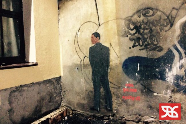 граффити писающий обама