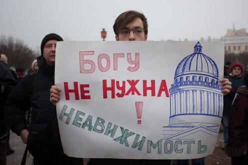 Петербуржские власти несогласовывали передачу Исаакия церкви с управлением страны— Федеральный чиновник