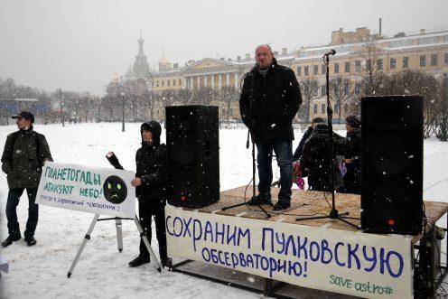 Следственный комитет проверит действия директора Пулковской обсерватории