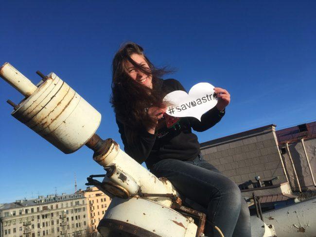 флэшмоб в защиту пулковской обсерватории saveastro