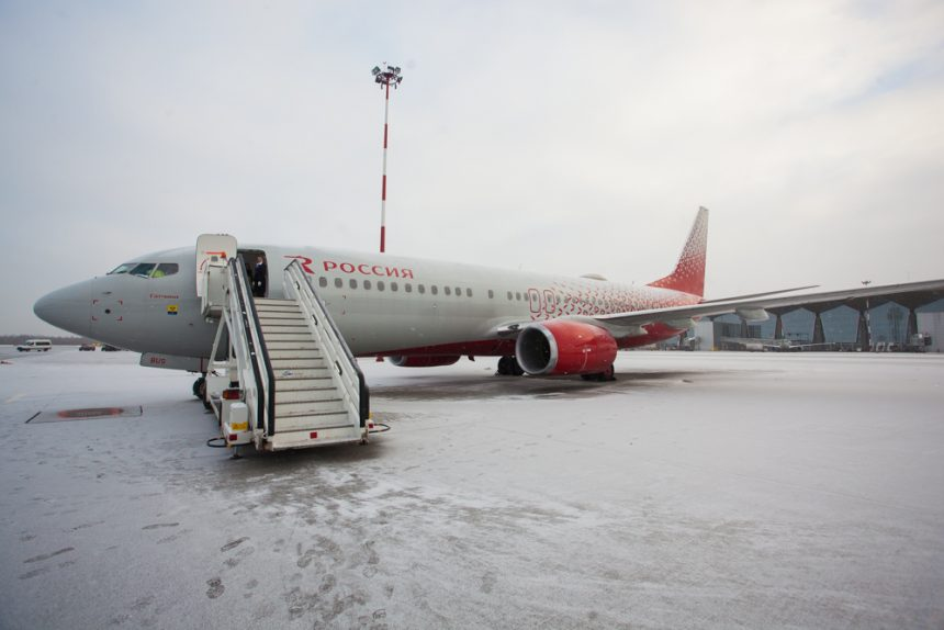 самолёт гатчина авиакомпания Россия