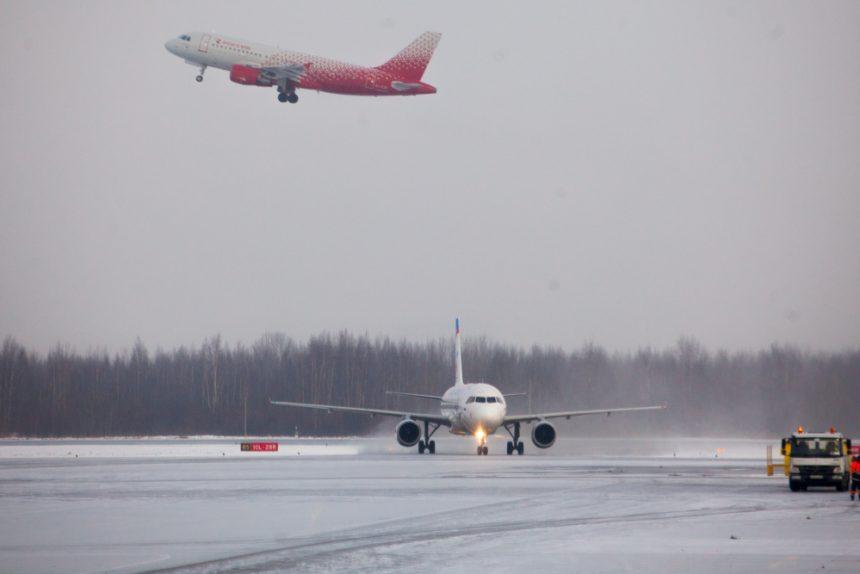 самолёт гатчина авиакомпания Россия пулково