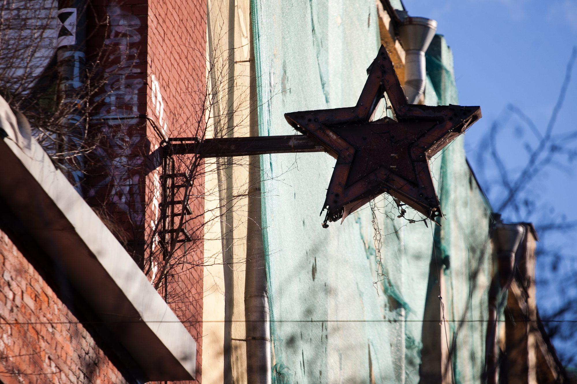 завод красное знамя звезда