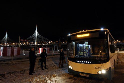 Владелец паспорта болельщика сумеет бесплатно съездить изПетербурга вКазань