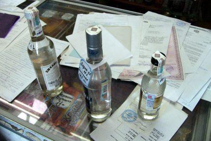 водка алкоголь бухло спиртные напитки