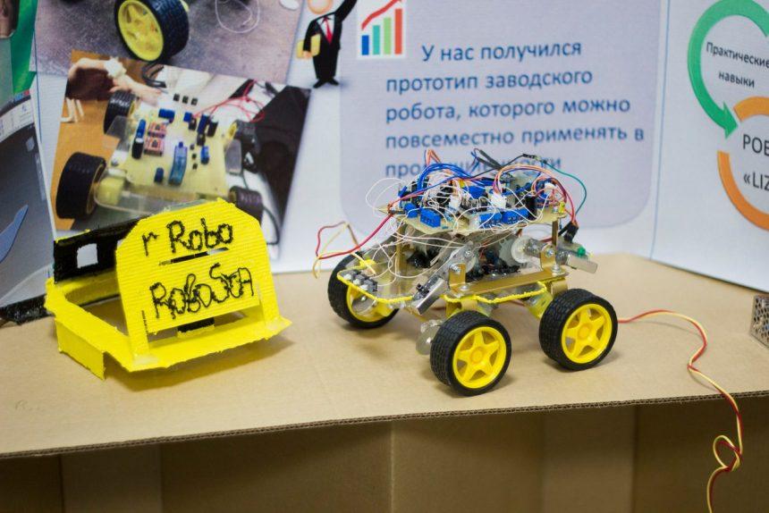 балтийский конкурс 2017 робот