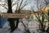 """фото из группы """"Ночлежки"""" """"ВКонтакте"""""""