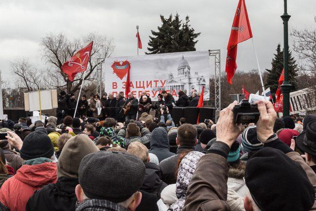 марш в защиту петербурга марсово поле градозащитники акция протеста
