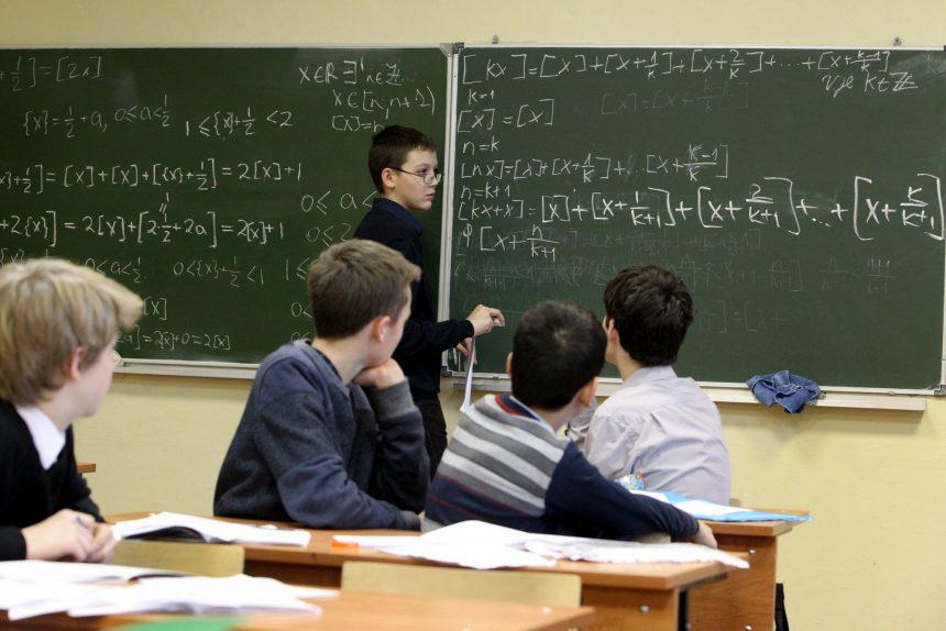 лаборатория непрерывного математического образования математика наука школа дети