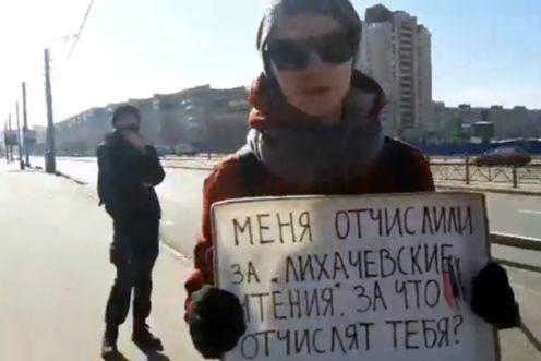 Пикеты около университета профсоюзов закончились конфликтом сохраной