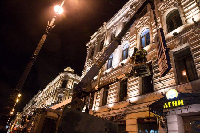 рабочие невский ночь демонтаж