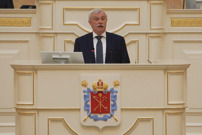 отчёт губернатора георгий полтавченко закс законодательное собрание