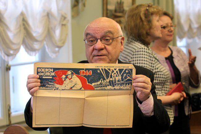 Президентская библиотека журналист Лев Фролов
