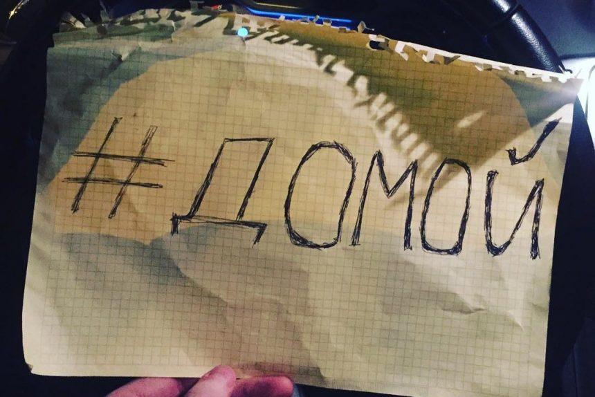 домой человечность взрыв в петербургском метро