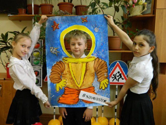школьники дети школа 16 батайск акция в поддержку пулковской обсерватории