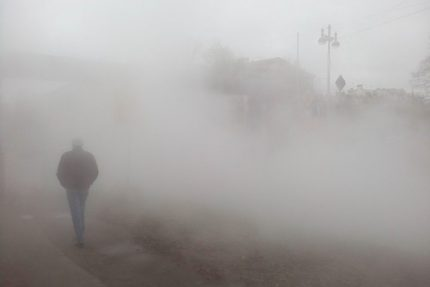 пар облако прорыв трубы тепломагистрали