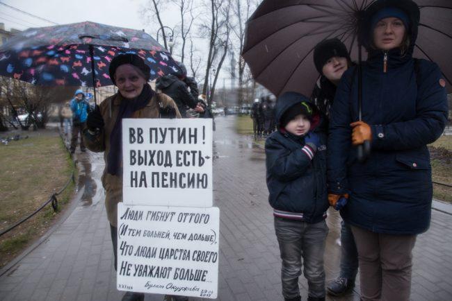 nadoelo_10 митинг надоел горьковская 29.04.2017