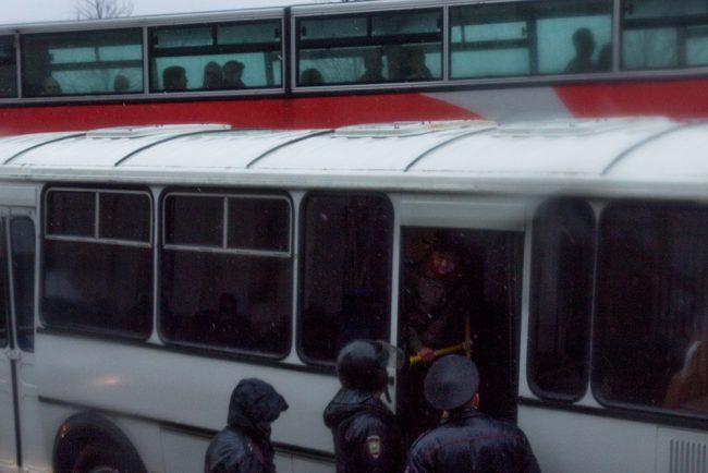 nadoelo_25 полиция задержания митинг надоел горьковская 29.04.2017
