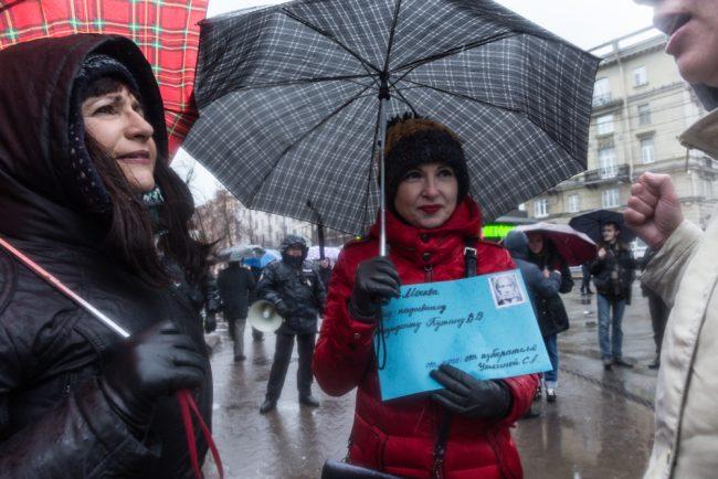 nadoelo_9 митинг надоел горьковская 29.04.2017