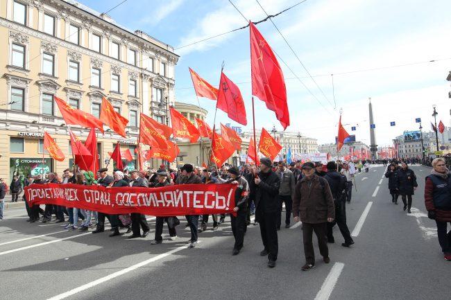 I63F3804 первомай 2017 коммунисты