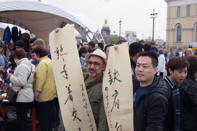 бал национальностей китайцы