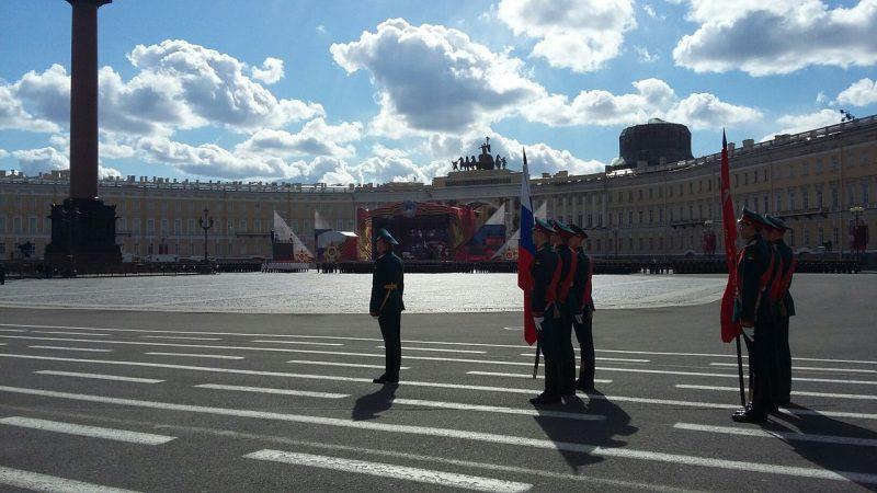 День Победы 2017