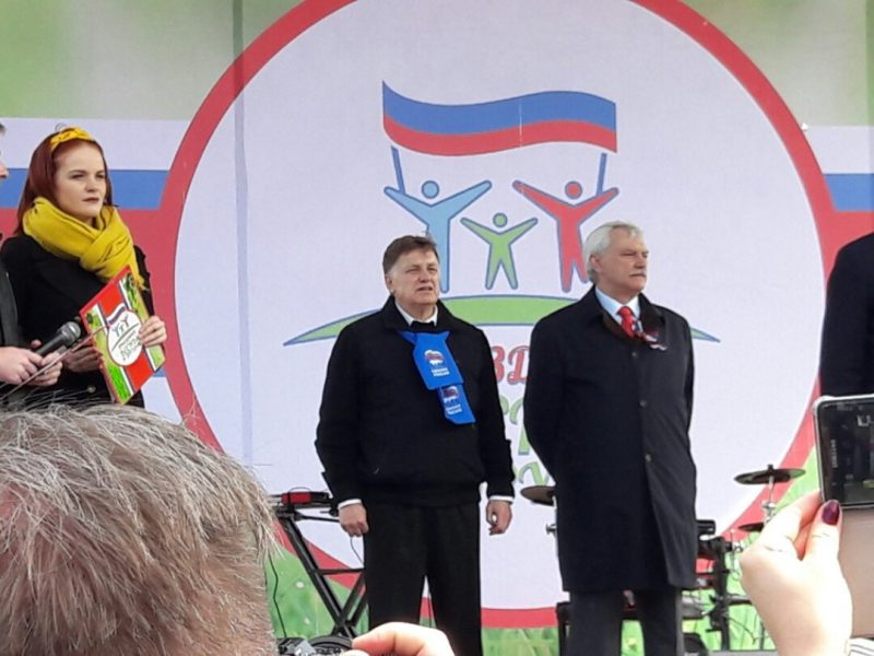 YjbAHMGDnSI полтавченко и макаров первомай 2017