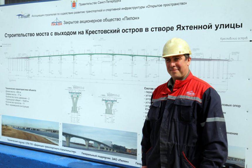 Роман Бушин монтажник компании Пилон строитель Яхтенного моста