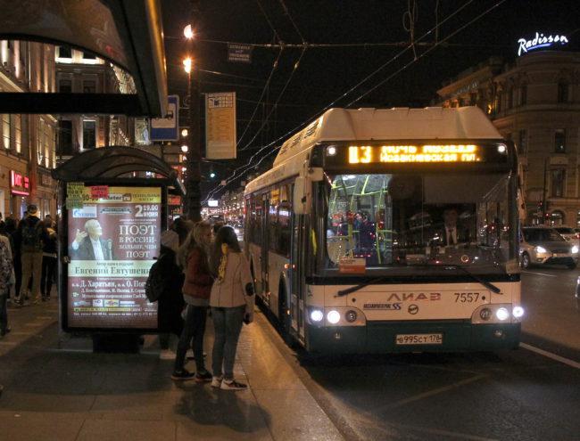 279 автобус расписание выходные минск