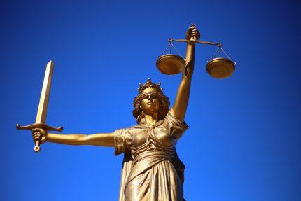 юриспруденция закон фемида суд