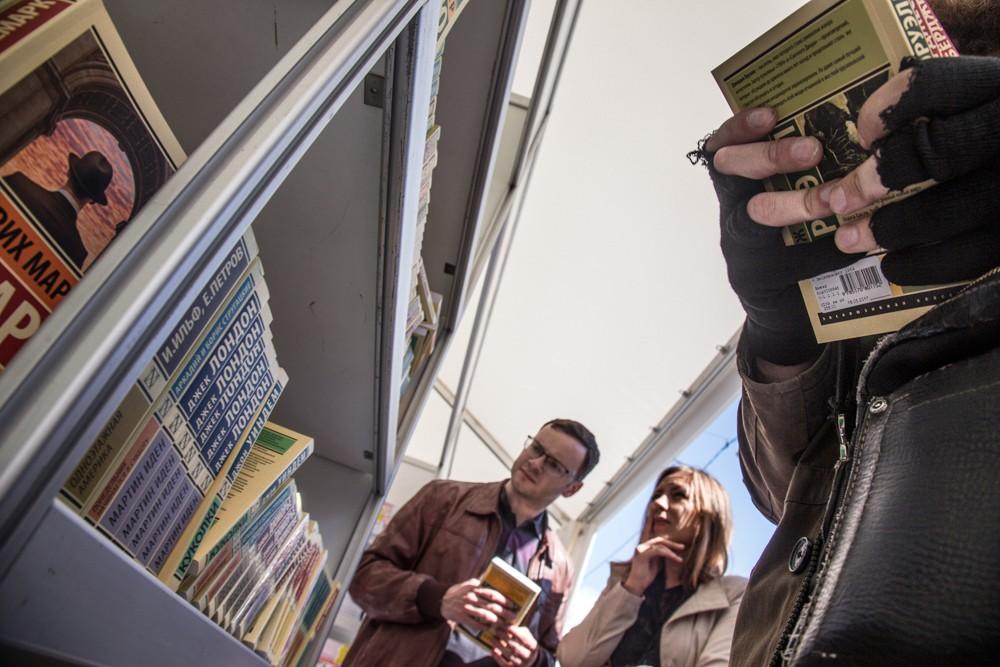 Книжный салон вПетербурге представит 240 издательств