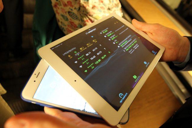 метрополитен wi-fi планшет смартфон