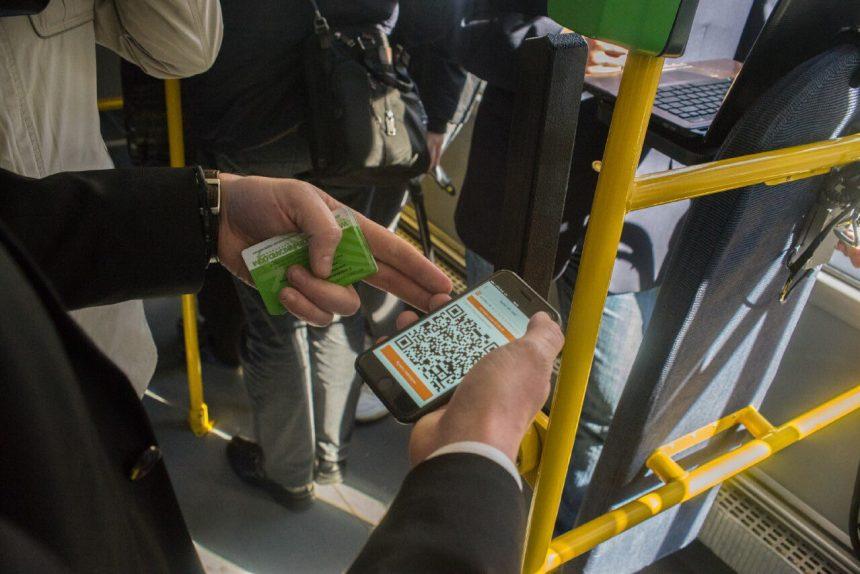 Комплексная информационная система управления городским и пригородным пассажирским транспортом валидаторы проездные общественный транспорт