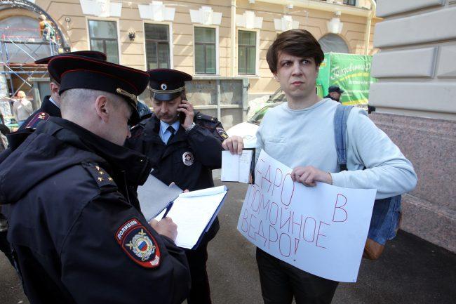 пикет у законодательного собрания закс полиция