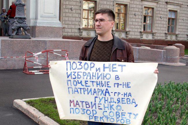 Валентина Матвиенко ипатриарх Кирилл стали почетными гражданами Петербурга