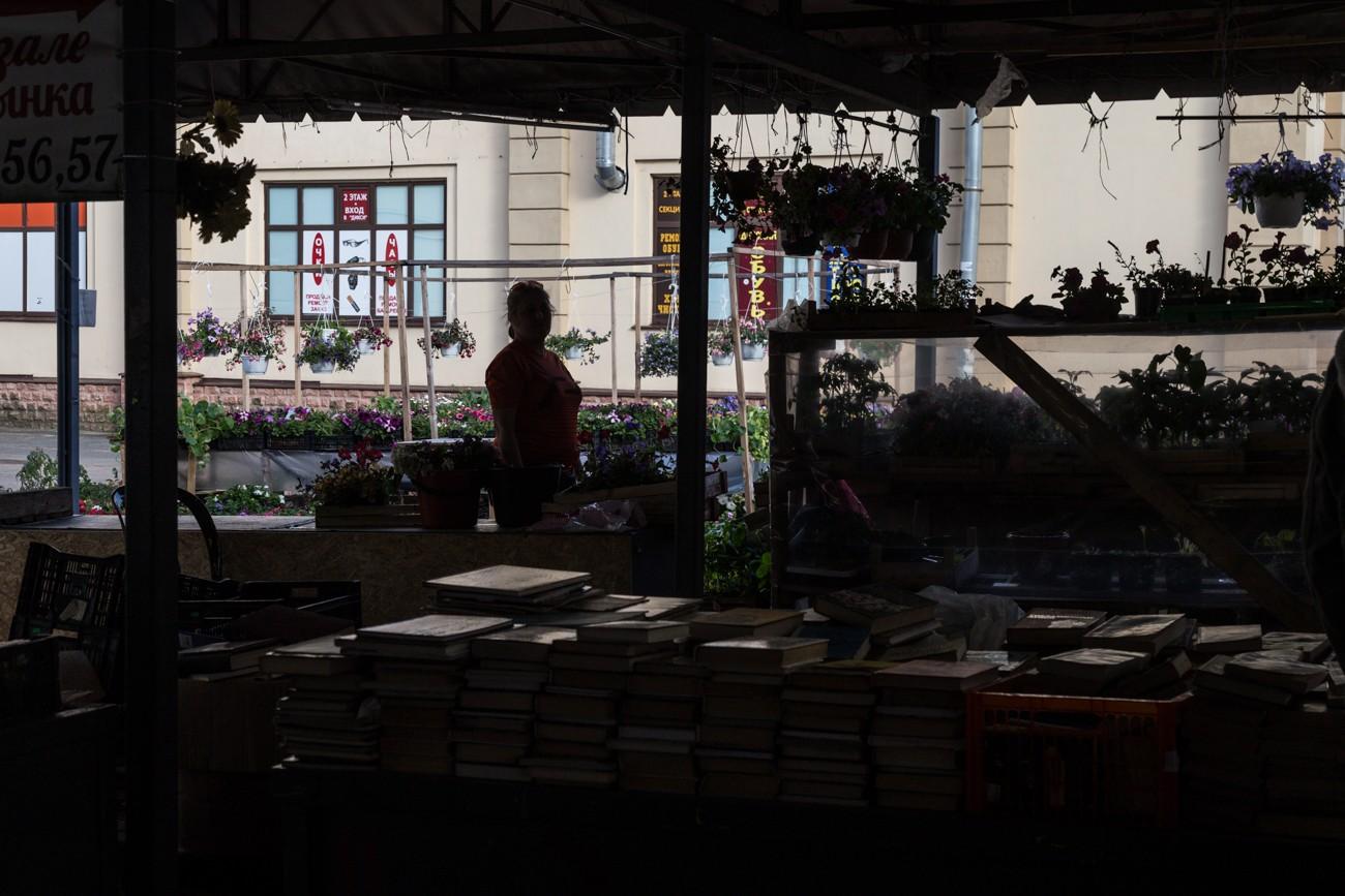 сытный рынок книги