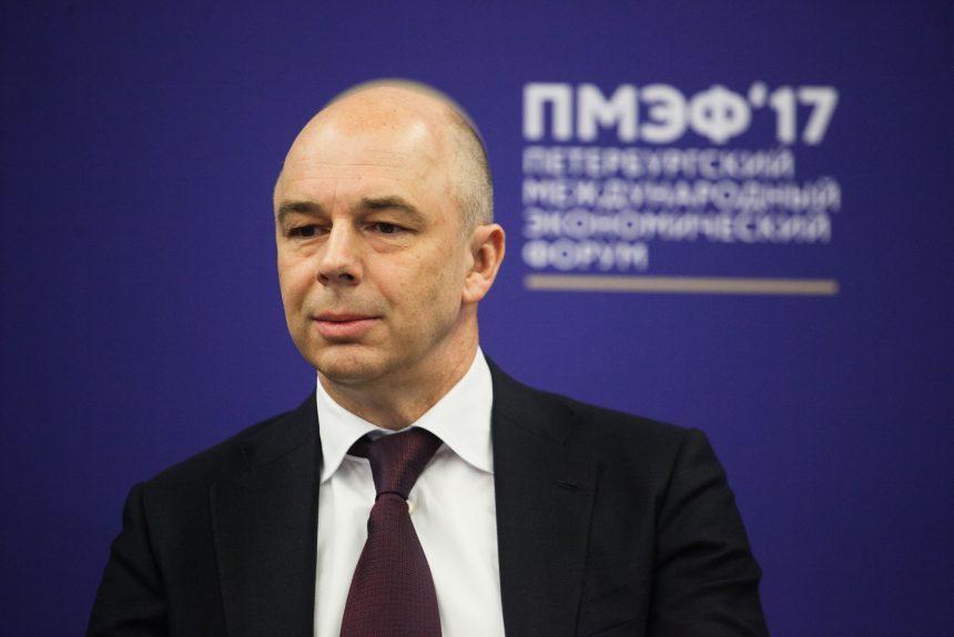 Силуанов ПМЭФ2017