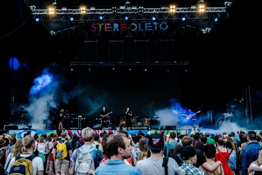 фестиваль стереолето концерт музыка stereoleto