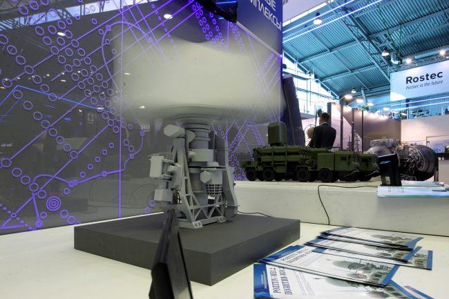 военно-морской салон радар