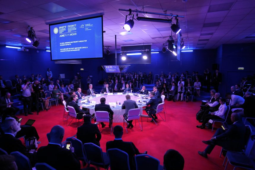 ПМЭФ экономический форум круглый стол поддержка экспорта