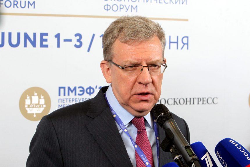 ПМЭФ Петербургский экономический форум Алексей Кудрин