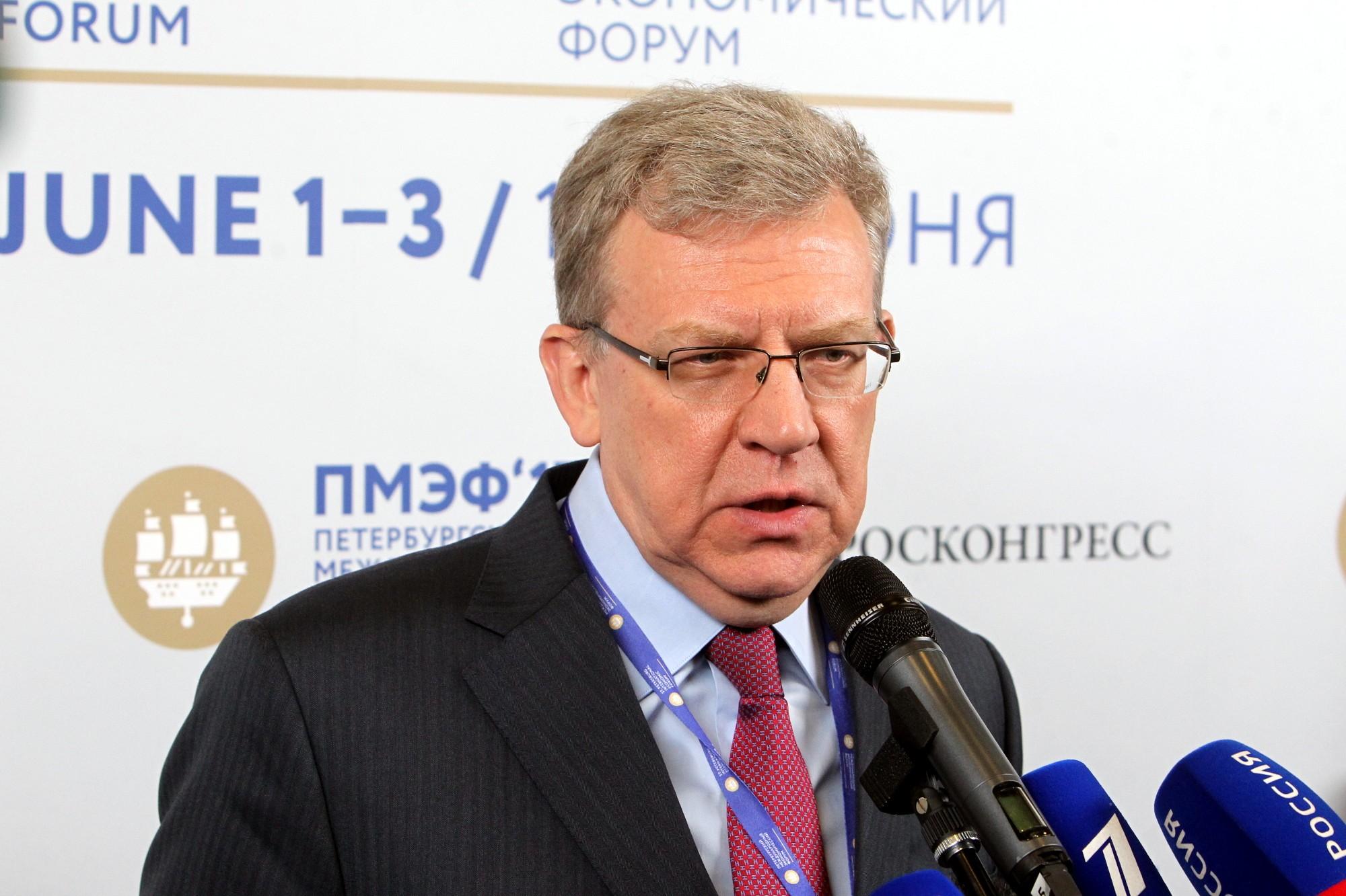 Алексей Леонидович Кудрин ПМЭФ