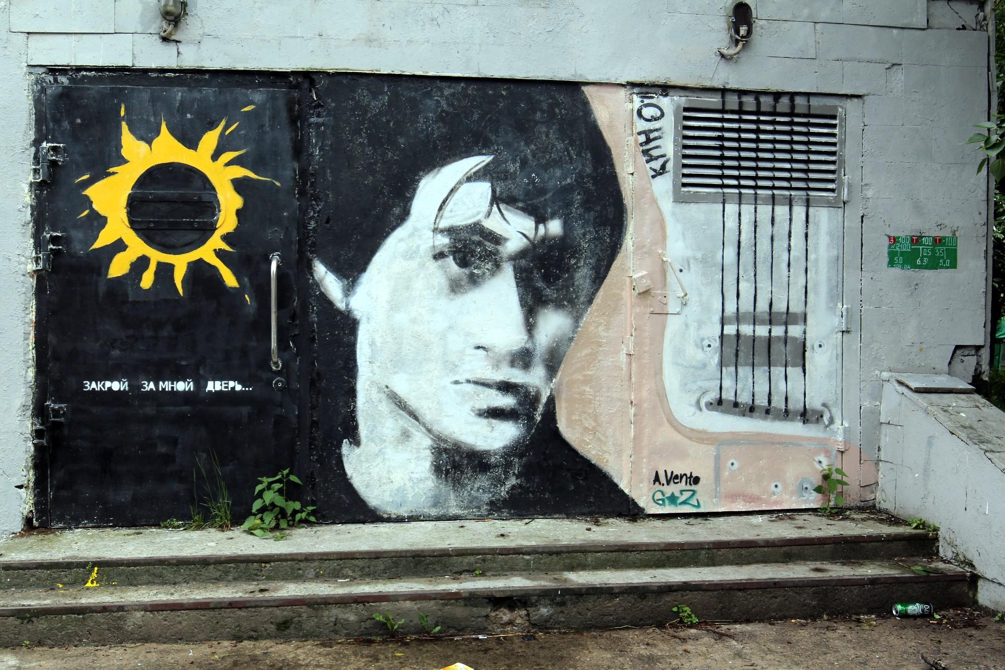 граффити Виктор Цой улица Блохина