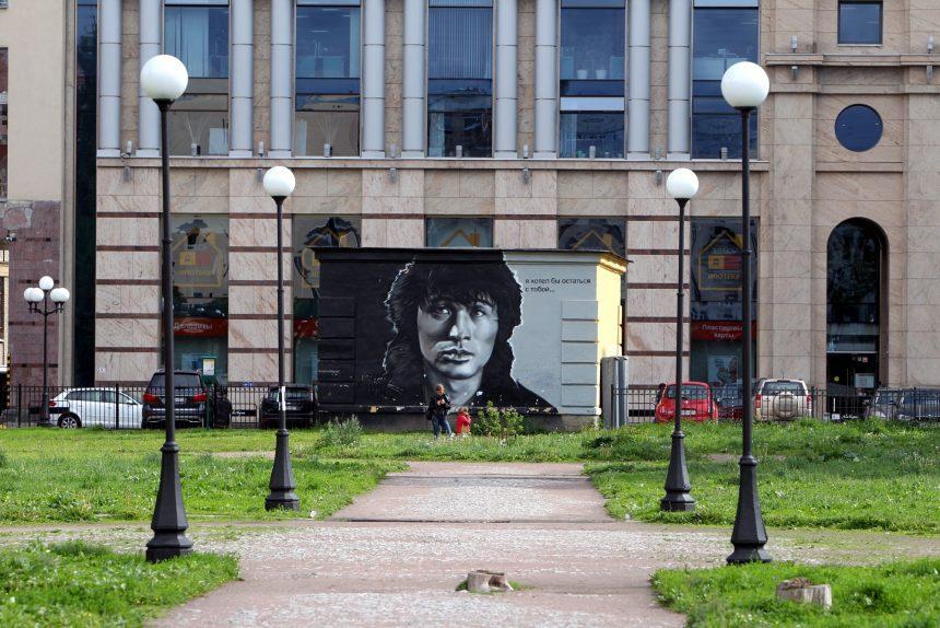 граффити HoodGraff Виктор Цой улица Восстания