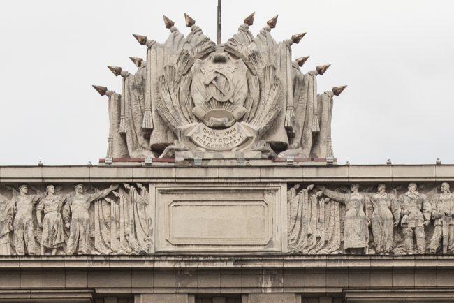 дом советов московская площадь