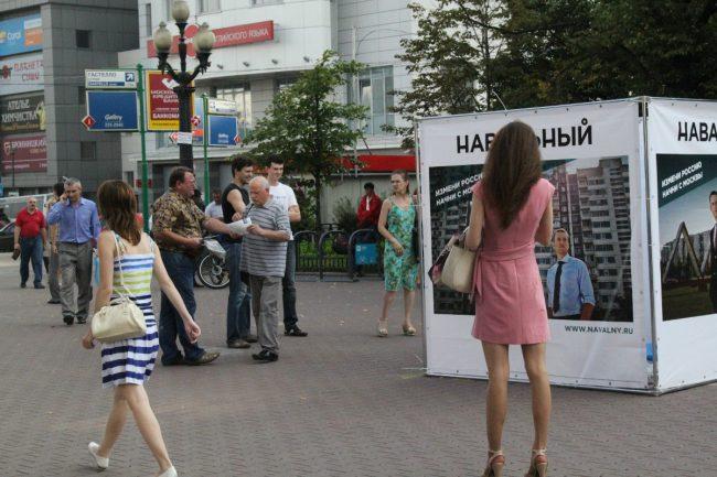 Петербуржские власти запретили кубы Навального из-за вероятного оскорбления чувств верующих