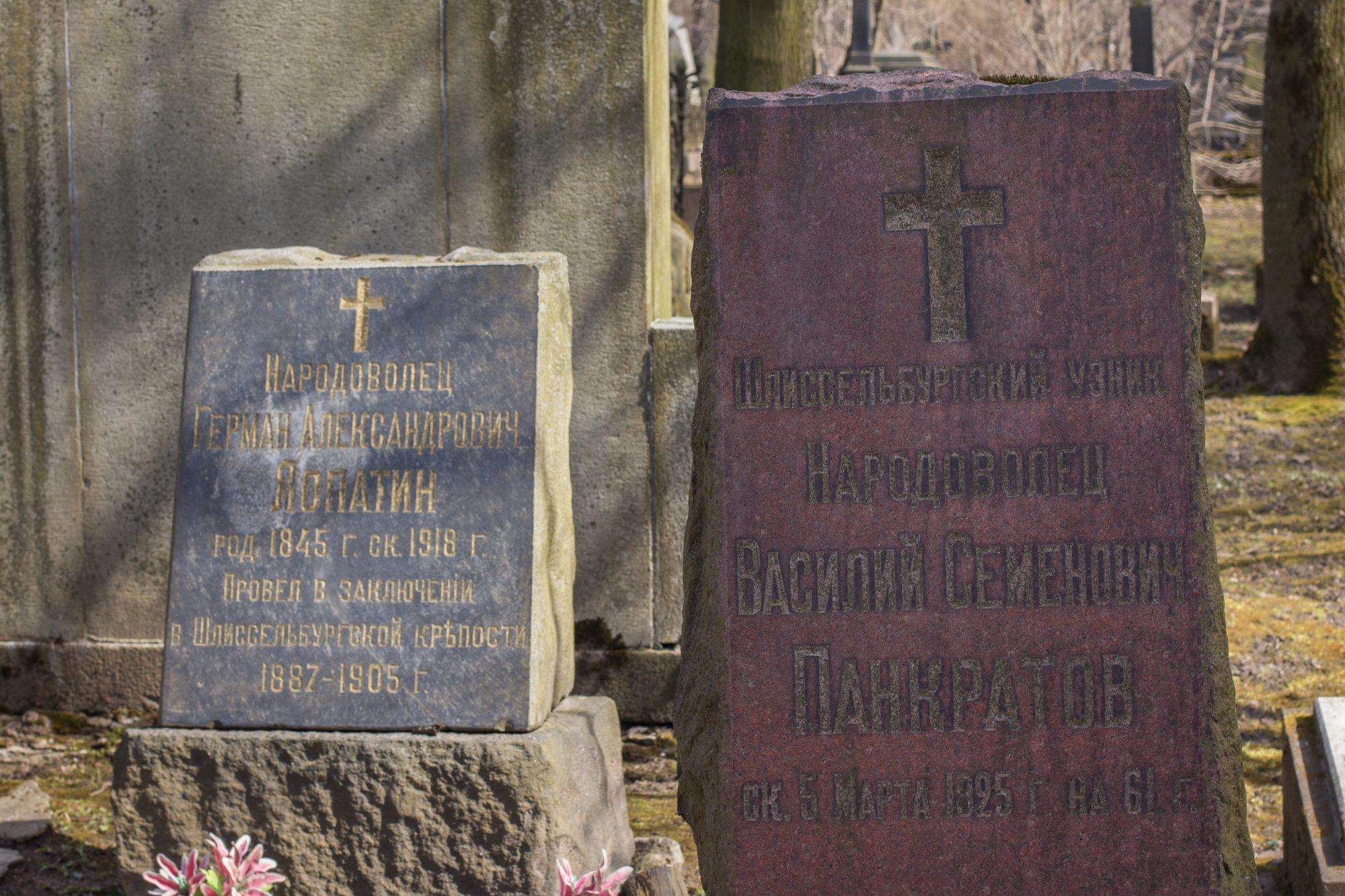 Литераторские мостки в Санкт-Петербурге